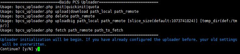 百度云网盘备份:Linux VPS自动备份网站文件