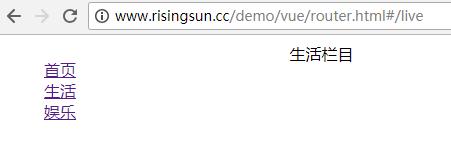 Vue.js路由Router/重定向/别名
