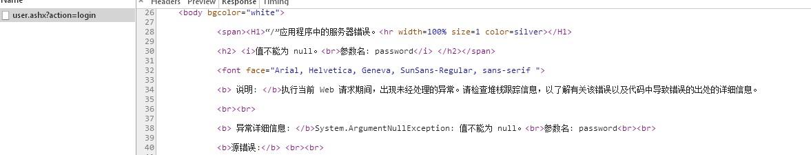 Vue.js 2.0采用axios进行AJAX请求